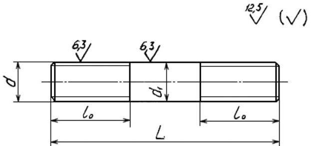 Жаропрочные шпильки для фланцевых соединений