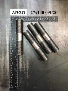 Шпильки 09Г2С