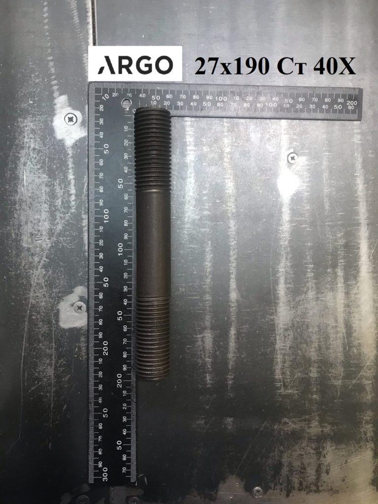 шпильки 40х